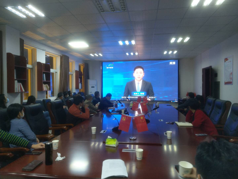 亿博国际平台下载集中收看2020年第一期《咸宁问政》